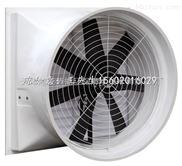 天津屋頂排煙風機=郝各莊車間排風扇=周良莊空氣淨化器風扇