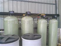 沈阳市双级软化水设备