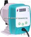 新道茨电磁计量泵/国产电磁泵