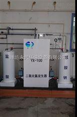 天水二氧化氯发生器水量分析