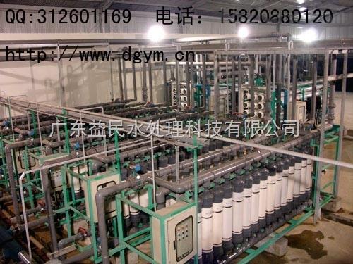 印制线路板废水处理回用设备系统