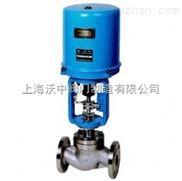 OZDLP-蒸汽电动调节阀
