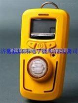 便攜式氫氣檢測儀 R10 氫氣泄露檢測儀