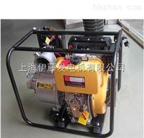 YT20DP 2寸柴油抽水泵