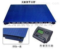 上海电子地磅称