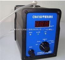 美國interscan4160甲醛檢測儀