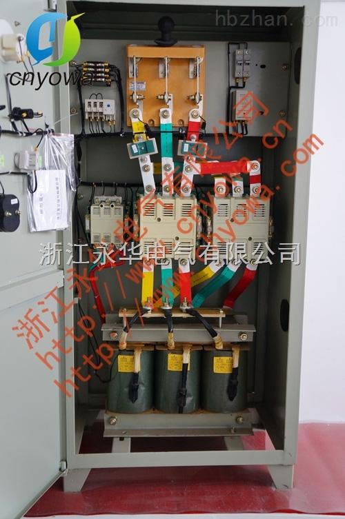 jj1b-30kw自耦减压启动柜【铜】