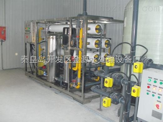 秦皇岛纯水设备