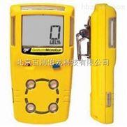 BW可燃气体检测仪,便携式可燃气体报警仪