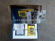 T40煤礦用一氧化碳檢測儀