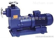 CYZC型自吸式离心磁力泵
