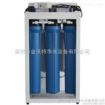 供应厨房净水器|超滤净水机|自来水净化器|家用 直饮 厨房|金沃特十大品牌