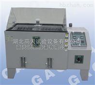 PVC板材质盐雾腐蚀实验箱,武汉盐雾试验箱