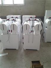 山西二氧化氯发生器污水处理处理设备 报价