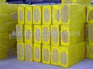 安徽干挂石材保温岩棉板//屋面憎水型岩棉板价格