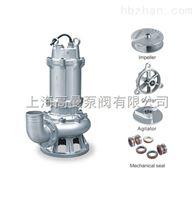 WQ(D)-SJY系列全不锈钢搅匀污水污物潜水电泵(国标法兰)(酸洗原色)