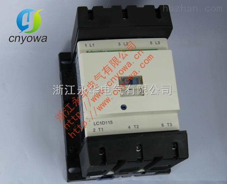 """,以保护电路或交流电动机可能发生的过负荷及断相。本系列产品符合IEC947-4-1、GB14048.4及JB8591.1标准。 2、型号说明注:以数字来表示的额定工作电压""""03""""代表380V,一般可不写出;""""06""""代表660V,如其产品结构无异于380V的产品结构时,亦可不写出;""""11""""代表1140V 3、结构特征灭弧系统:全系列不同容量等级的接触器采用不同的灭弧结构。CJ20-10和CJ20-16为双断点简单开断灭弧室,CJ20-2"""