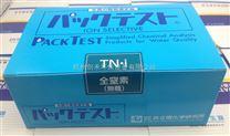 日本原装总氨氮检测包 总氮快速比色管 污水中氮量测定盒