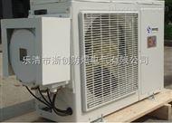 BKFR-50挂式防爆空调2P挂式防爆空调多少钱