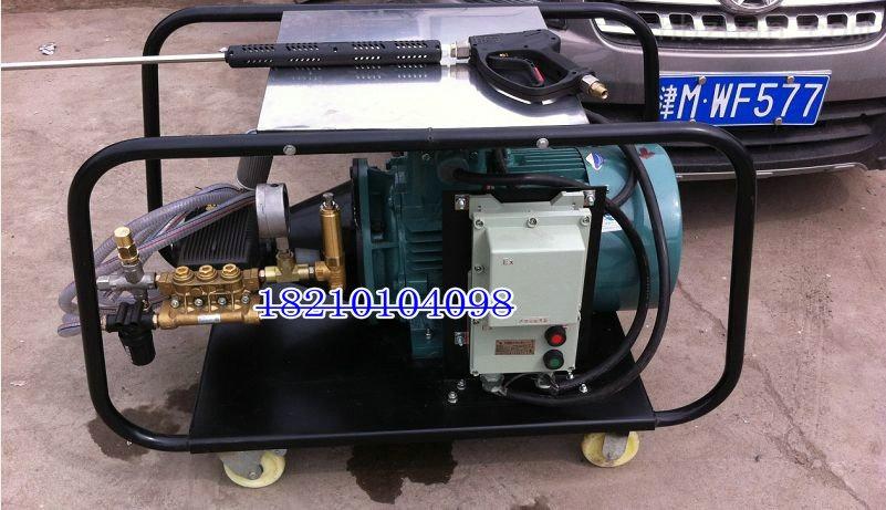 DL5022-500公斤防爆高压清洗机