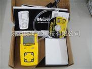 MC2-XWHM-Y-CN有毒氣體報警儀