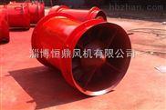 JK67礦用局扇風機