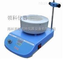 鞏義領科ZNCL—T智能磁力攪拌(電熱套)攪拌器