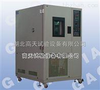 可程式立式恒温恒湿试验箱,湿热交变测试箱