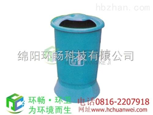 彭州贵族幼儿园玻璃钢垃圾桶