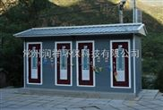 供应兰州,张掖景区移动厕所