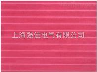 220V紅色低壓絕緣墊