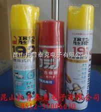 吳江192黃油廠家供應恐龍192噴霧式黃油