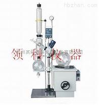 鞏義英峪RE-3002(30L)旋轉蒸發器