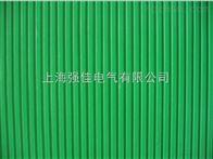 3mm绿色低压绝缘垫