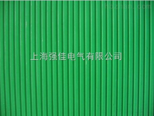 220V绿色低压绝缘垫