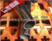 304不锈钢管直径80x1.5mm机械设配管