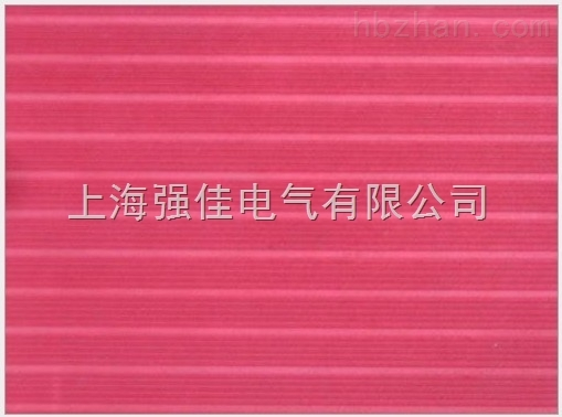 5KV红色防滑绝缘垫