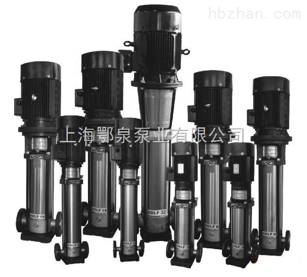 QDLF型不锈钢立式多级离心泵