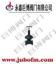 G6B41J常闭式衬胶隔膜阀
