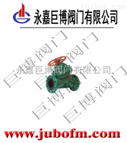 G41J堰式隔膜閥