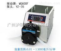 保定雷弗WG600F工業智能型蠕動泵