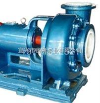 宙斯泵业UHB-ZK-A耐腐耐磨损泵