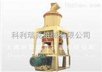 HGM系列三环中速超细微粉磨粉机