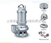 WQ(D)-SQG系列全不锈钢切割装置污水污物潜水电泵(国标法兰连接)(抛光处理)