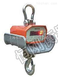 OCS-D8BH二十顿电子吊磅秤