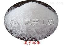 聚丙烯酰胺注意事项