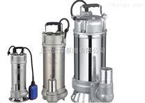 QX-S系列全不锈钢小型潜水电泵/工程用高扬程系列