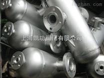 厂家直销AS型不锈钢汽水分离器报价