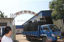 宿州小型医院污水处理设备吹箫弄玉之台、鸣佩凌波之水