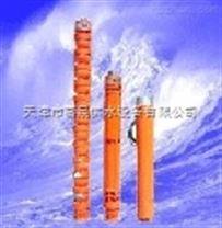 QJ型小直高扬程径潜水泵@天津高扬程潜水泵直销